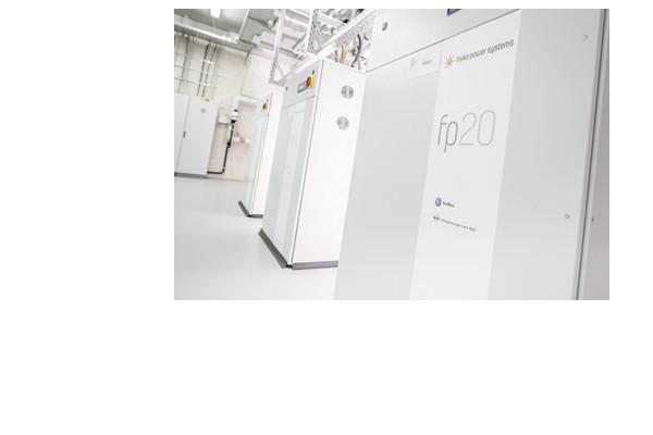 Einladung zum Planerseminar Kraft-Wärme-(Kälte)-Kopplung
